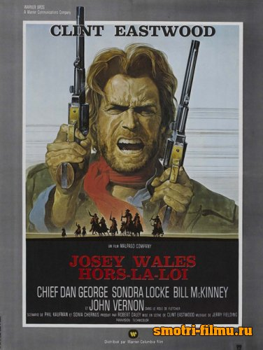 Джоси Уэйлс – человек вне закона / The Outlaw Josey Wales (1976) DVD9