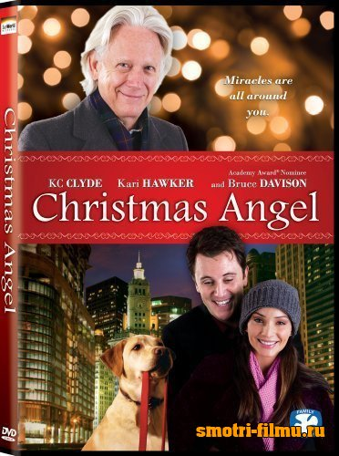 Ангел Рождества / Christmas Angel (2009)