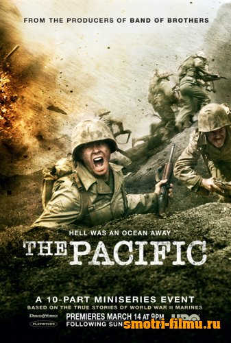 ������ � ������� ����� ����� / The Pacific (1 �����) 10-����� DVDRip (LostFilm)