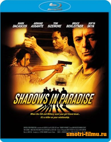 Тени в раю / Shadows in Paradise (2010) Россия, США HDRip