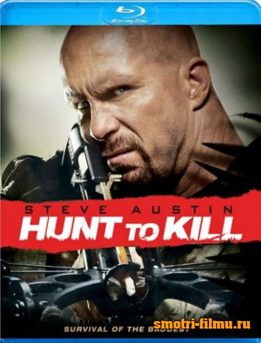 ����� ���� �������� / Hunt to Kill (2010) HDRip