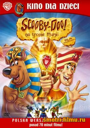 Постер к сериалу Скуби-Ду: Где моя мумия? / Scooby Doo in Where's My Mummy? (2005) BDRip