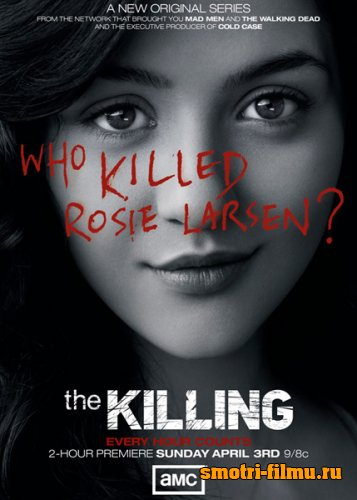 ������ � ������� �������� / The Killing (2011) ������, 13-�����  HDTVRip