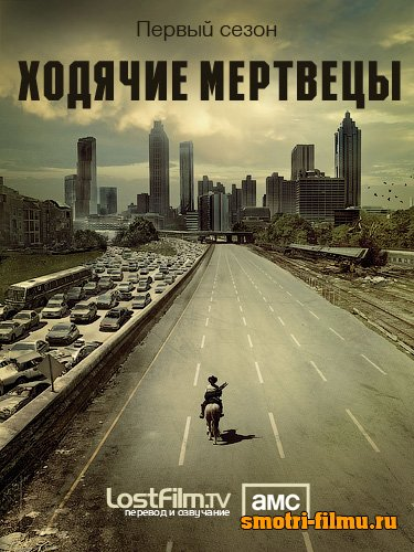 ������� �������� / The Walking Dead (2010) 1 ����� 6-����� (LostFilm)  WEBDLRip