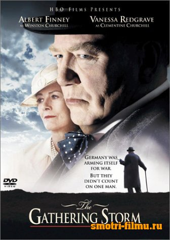 Постер к сериалу Черчилль / The Gathering Storm (2002) DVD9