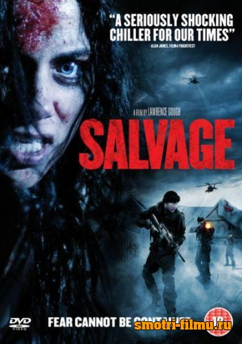 ������ � ������� ��������� / Salvage (2009) HDRip