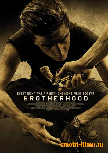 Братство / Brotherhood (2010) HDRip