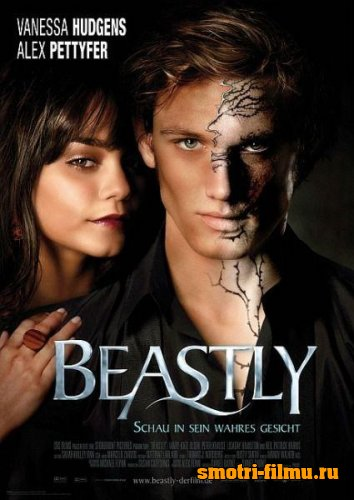 Страшно красив / Beastly (2011) BDRip