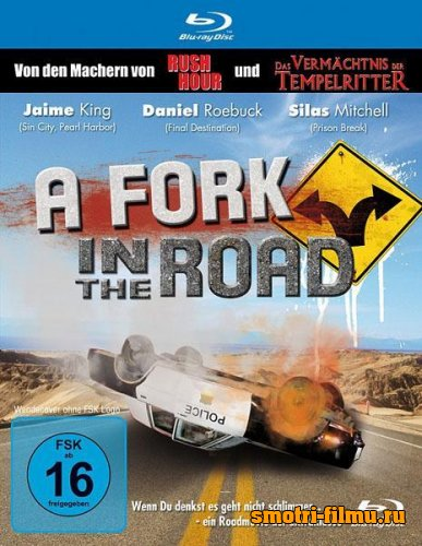 Развилка на дороге / A Fork in the Road (2010) HDRip