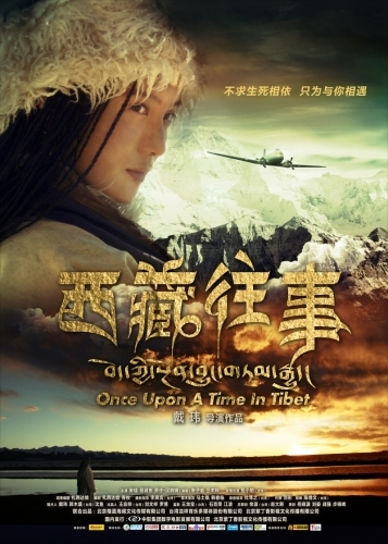 ������ � ������� ������� � ������ / Once Upon a Time in Tibet (2010) DVDRip