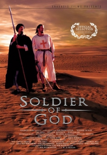 ������ ���� / Soldier of God  (2005) DVDRip