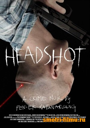 ������� � ������ / �������� / Headshot (2011) HDRip