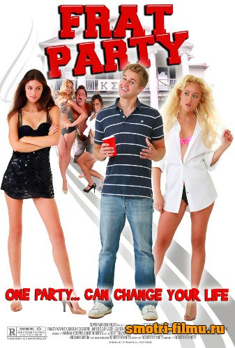 ������ � ������� �������� ��������� / Frat Party (2009) DVDRip