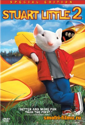 Постер к сериалу Стюарт Литтл 2  / Stuart Little 2 (2002) DVDRip