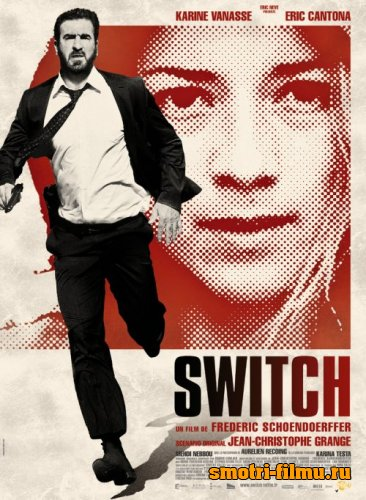 Подмена / Switch (2011) HDRip