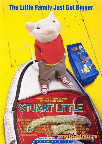 Стюарт Литтл / Stuart Little (1999) DVDRip