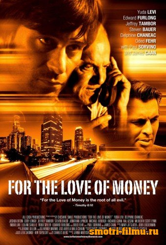 ������ � ������� ������� �������� / For the Love of Money (2012) HDRip