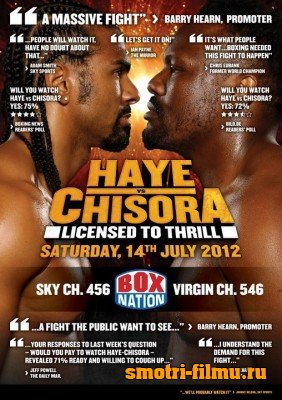 ������ � ������� ����. ��� �� ����� WBA Intercontinental � WBO International. ����� ��� - ����� ������ (14.07.2012) HDTVRip