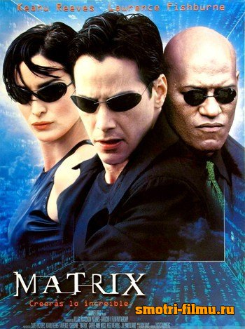 Постер к сериалу Матрица / The Matrix (1999) DVDRip