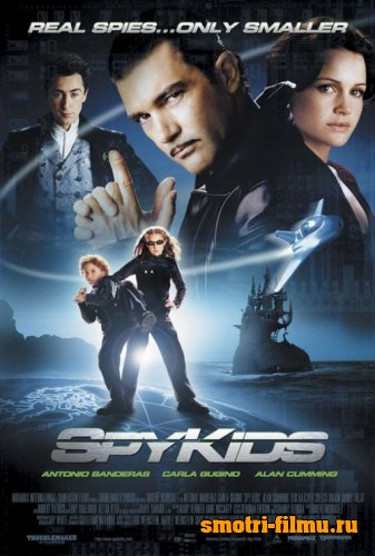 ������ � ������� ���� ������� / Spy Kids (2001) HDRip