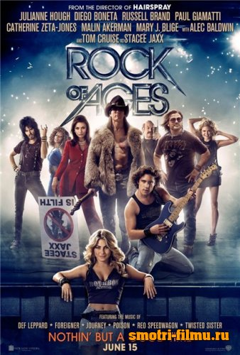 Рок на века / Rock of Ages (2012) CAMRip