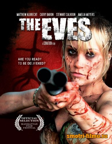 ������ � ������� ������ / The Eves (2011) DVDRip