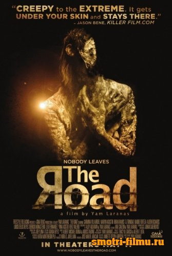 Дорога / The Road (2011) HDRip