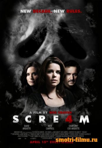 Постер к сериалу Крик 4 / Scream 4 (2011) HDRip