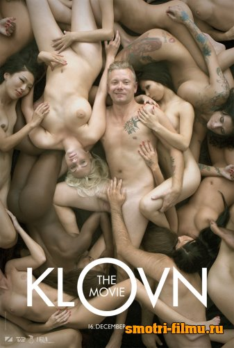 Клоун: Фильм / Klovn: The Movie (2010) HDRip