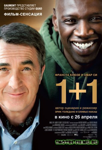 1+1 / Intouchables (2011) HDRip