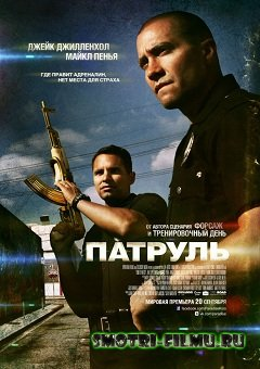 Постер к сериалу Патруль / End of Watch (2012) CAMRip