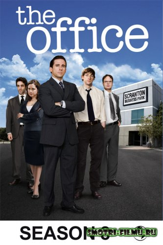 Постер к сериалу Офис / The Office 8-сезон (2011-2012) сериал, 24-серии WEB-DLRip