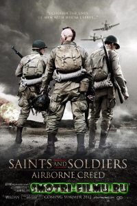 Они были солдатами 2 / Saints and Soldiers: Airborne Creed (2012) HDTVRip