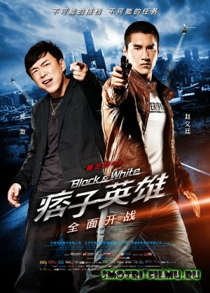 ������ � ������� ������ � �����: ������ / Black & White Episode 1: The Dawn of Assault (2012) ������� HDRip