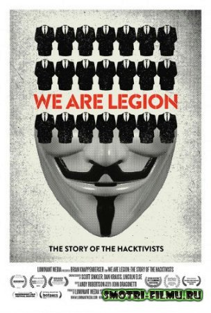 Постер к сериалу Имя нам легион: История хактивизма / We Are Legion: The Story of the Hacktivists (2012)  DVDRip
