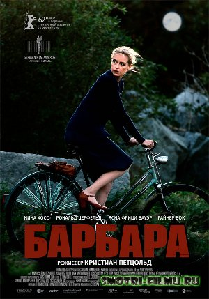������ � ������� ������� / Barbara (2012) BDRip