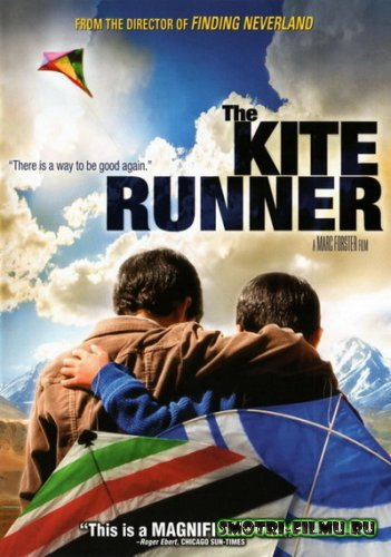 Постер к сериалу Бегущий за ветром / The Kite Runner (2007) HDRip