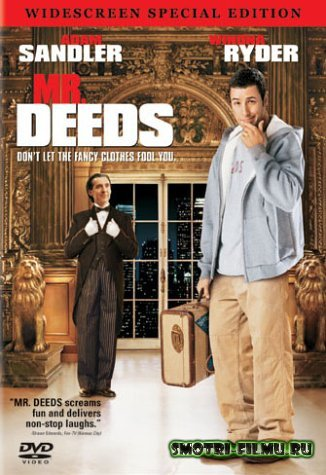 Постер к сериалу Миллионер поневоле / Mr. Deeds (2002) HDRip