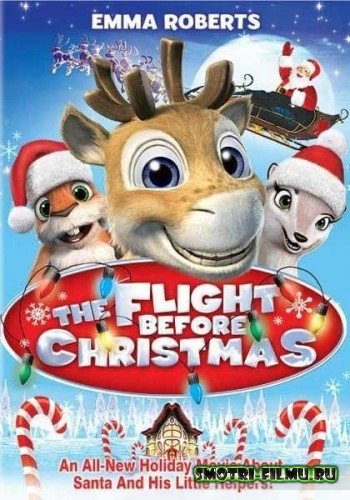 ������ � ������� ����� ����� ���������� / The Light Before Christmas (2007) DVDRip