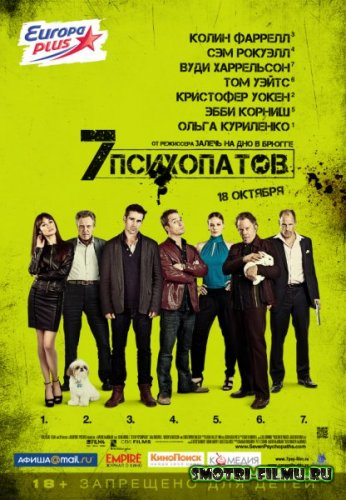 ������ � ������� ���� ���������� / Seven Psychopaths (2012)  HD [720]