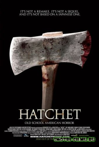 Постер к сериалу Топор / Hatchet (2006) HDRip