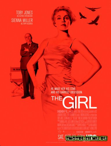 Девушка / The Girl (2012) HDTVRip