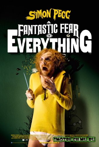������ � ������� ����������� ����� ����� ���� / A Fantastic Fear of Everything (2012) DVDRip