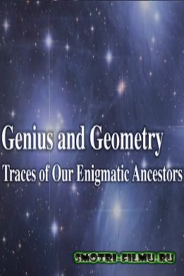 ������ � ������� ����� ���������. ����� ����� ���������� ������� / Genius and Geometry (2010) IPTVRip