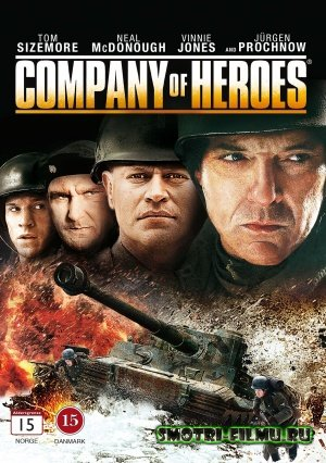 Отряд героев / Company of Heroes (2013) HDRip
