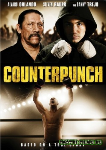 Постер к сериалу Контрудар / Counterpunch (2013) WEB-DLRip [720]