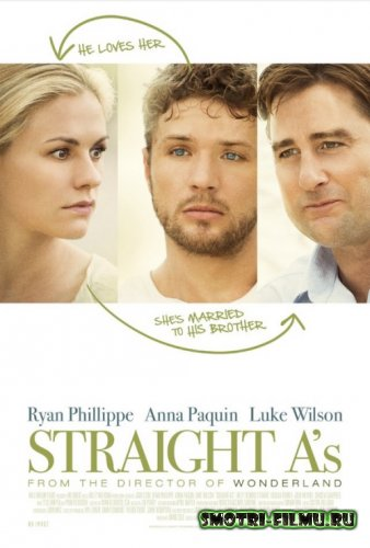 ������ � ������� ������� ������ / Straight A's (2013) HDRip