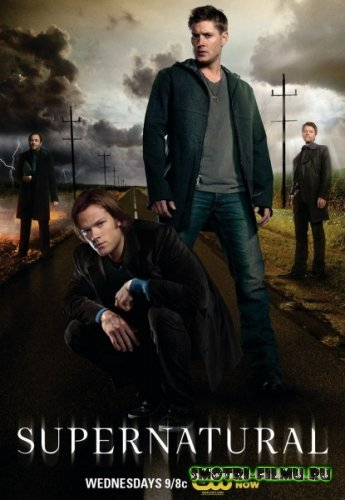 ������������������ / Supernatural 8 ����� (2013) ������, 23-����� (RUS)  HDTVRip