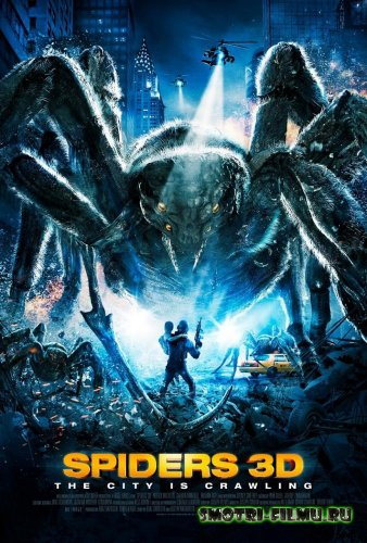 ������ � ������� ����� 3D / Spiders (2013) HDTVRip