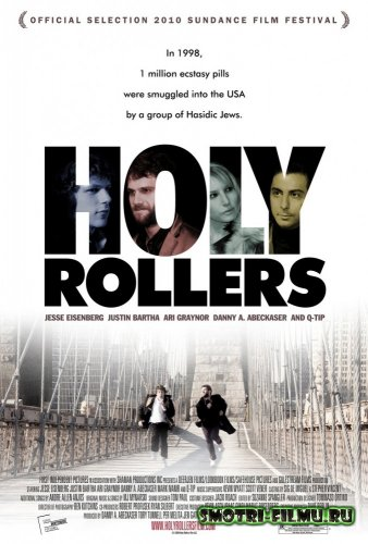 Святые роллеры / Holy Rollers (2010) BDRip